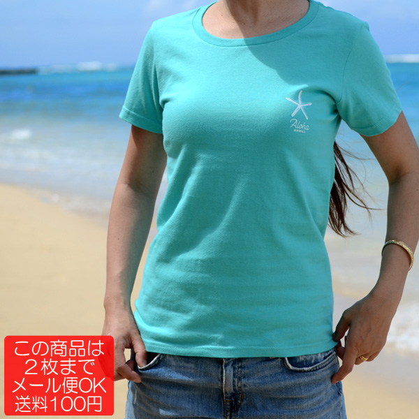 画像1: 【Aloha Starfish (Sea Blue/White)】半袖ハワイアンTシャツ