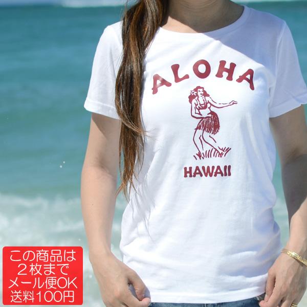 画像1: 【Vintage Hula Girl (White)】半袖ハワイアンTシャツ フラダンスレッスン用