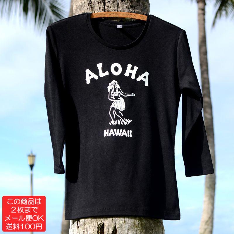 画像1: 【ビンテージ フラガール(Black)】 七分袖Tシャツ フラダンスレッスン用