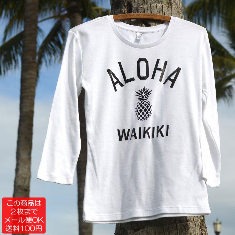 画像1:  【パイナップル (White)】 七分袖Tシャツ フラダンスレッスン用