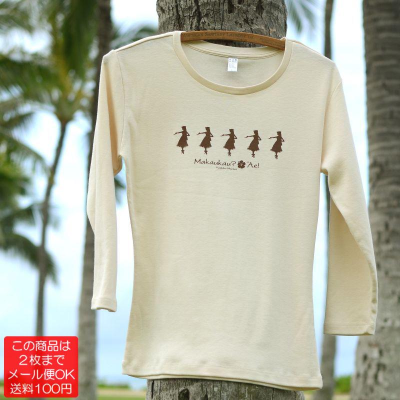 画像1: 【5フラガール(ナチュラル)】七分袖Tシャツ フラダンスレッスン用