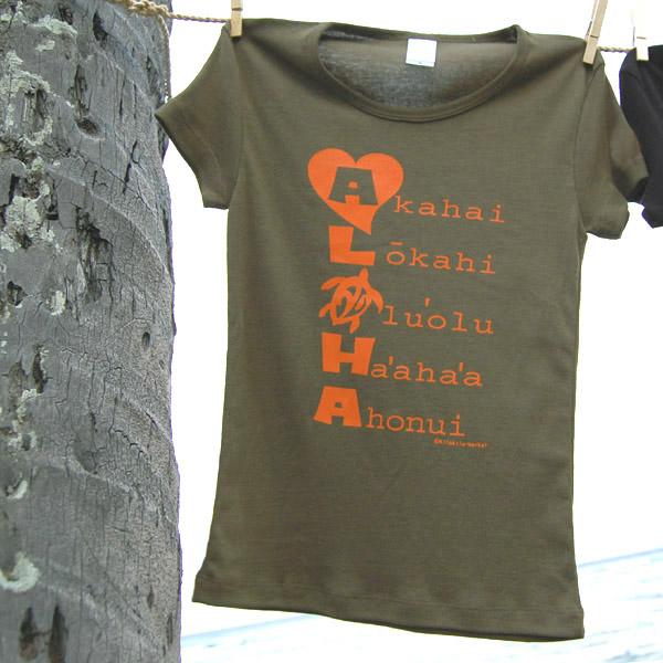 【ALOHA & ホヌ (Olive)】フラTシャツ(半袖)
