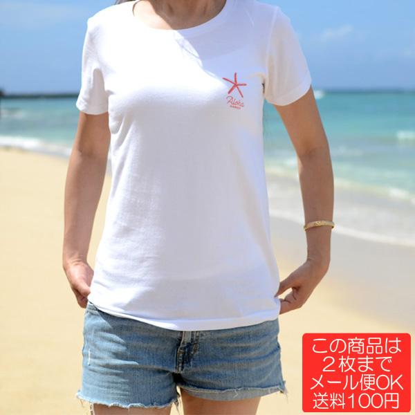 画像1: 【Aloha Starfish (White/Coral)】半袖ハワイアンTシャツ フラダンスレッスン用