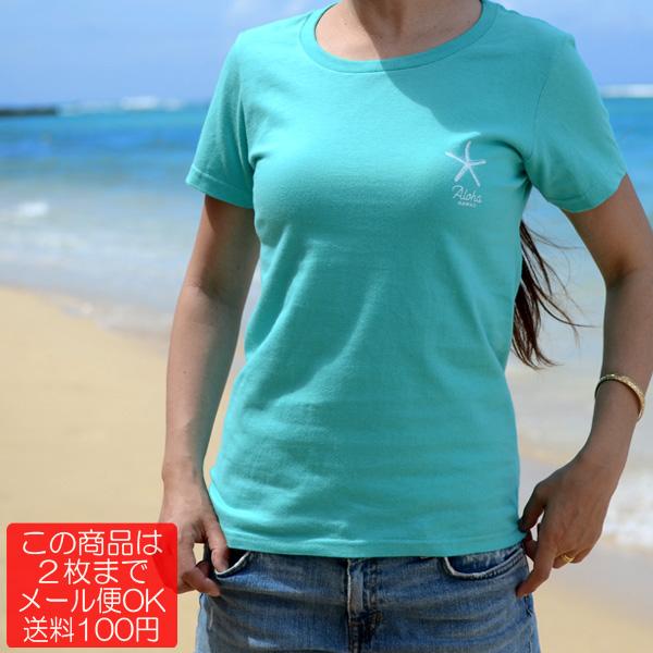 画像1: 30%OFF SALE!!!【Aloha Starfish (Sea Blue/White)】半袖ハワイアンTシャツ リラックスフィット