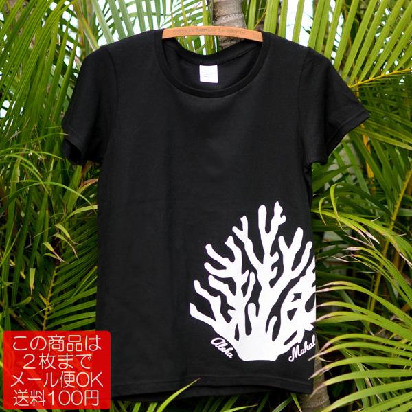 画像1: 【Aloha Coral  (Black/White)】半袖ハワイアンTシャツ リラックスフィット