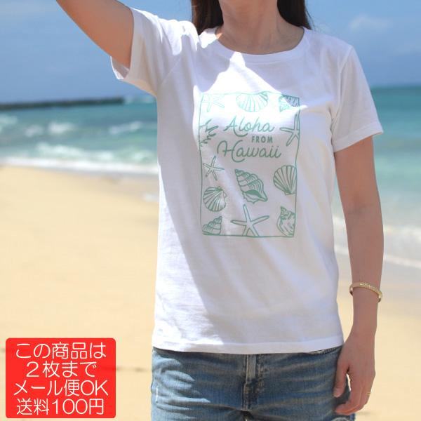 画像1: 【Aloha Sea (White/Sea Blue)】半袖ハワイアンTシャツ リラックスフィット