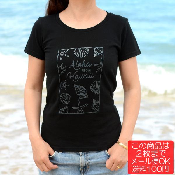 画像1: 【Aloha Sea (Black/Gray)】半袖ハワイアンTシャツ リラックスフィット