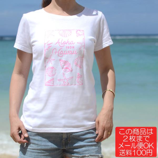 画像1: 【Aloha Sea (White/Pink)】半袖ハワイアンTシャツ