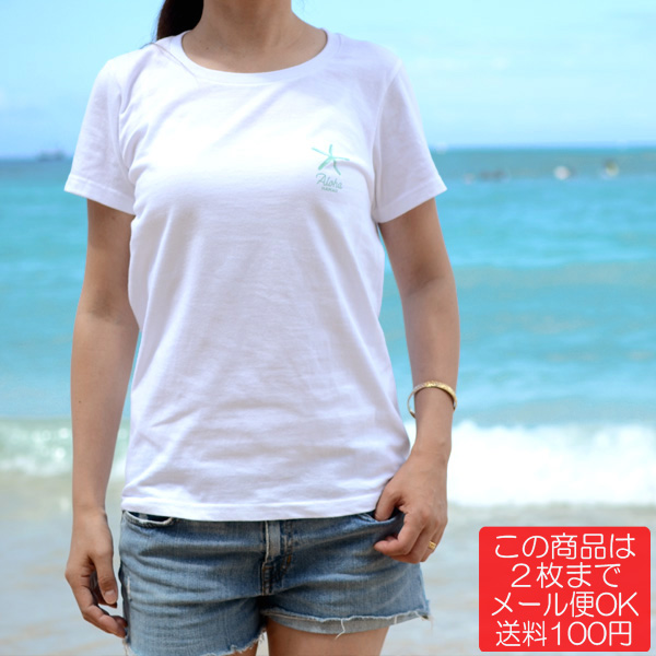 画像1: 30%OFF SALE!!!【Aloha Starfish (White/Sea Blue)】半袖ハワイアンTシャツ リラックスフィット