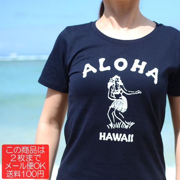 画像1: 【Vintage Hula Girl (ネイビー)】半袖ハワイアンTシャツ