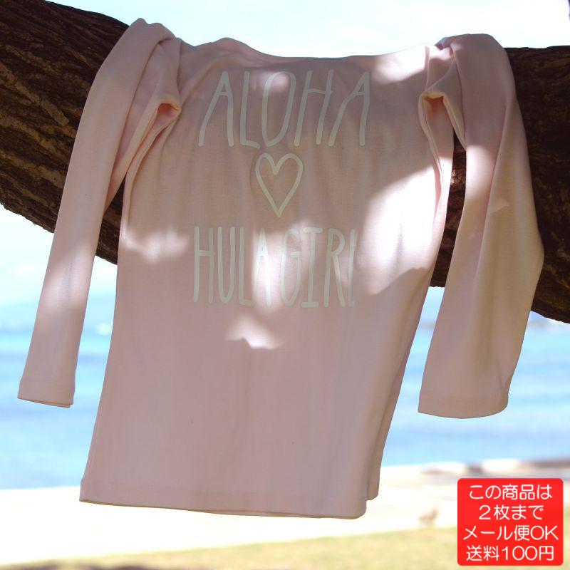画像1: 【ALOHA LETTER (Pink)】七分袖Tシャツ フラダンスレッスン用
