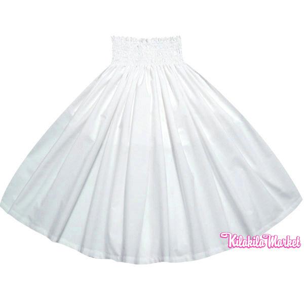 画像1: 無地パウスカート(ティアレホワイト(白)・日本製生地) フラダンス衣装